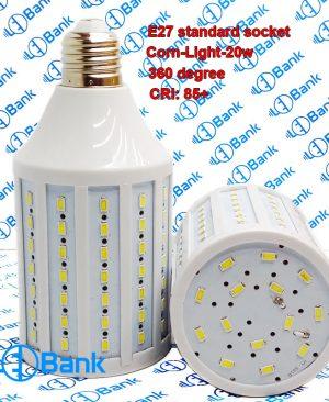 لامپ بلالی 20 وات فوق کم مصرف سرپیچ e27 ارتفاع 150 به قطر 70 میلیمتر