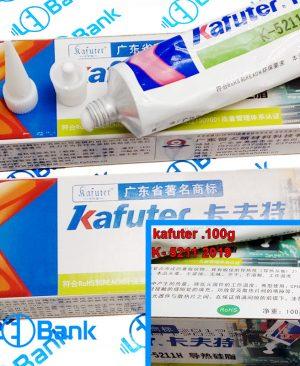 خمیر سیلیکون 100 گرمی تولید 2019 کد k-5211 برند Kafuter