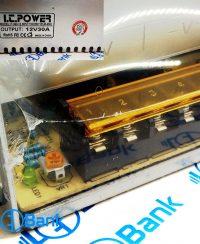 پاور سوپلای فلزی فن اتومات 12 ولت 30 آمپر ic power