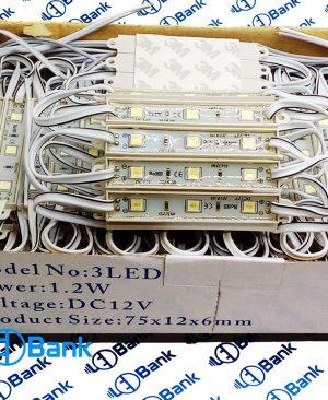 اس ام دی بلوکی سفید 1.2 وات چیپ 5054 رزین دار ورودی ولتاژ 12 ولت
