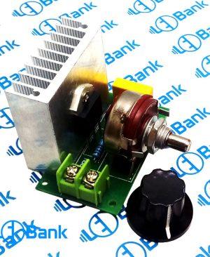 ماژول کنترل دور موتور 220 ولت با پتانسیومتر قابل تنظیم حداکثر توان 3800 وات