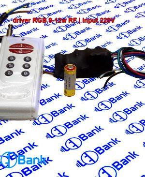 درایور ال ای دی rgb رنج 9 الی 12 وات با ریموت رادیویی برد بلند 8 کلید
