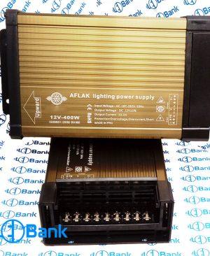 پاور سوئیچینگ 12 ولت 33.3 آمپر 400 وات آلومینیومی ضد باران فن اتوماتیک