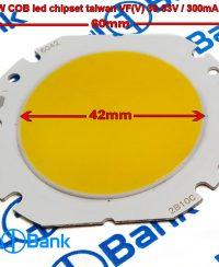 سی او بی ال ای دی آفتابی گرد 10 وات قطر فسفر 42 میلیمتر ولتاژ 30-33 ولت جریان 300 میلی آمپر