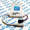ریموت کنترلر RGB وای فای ال ای دی مینی 12-24 ولت 2048 پیکسل مجیک هوم