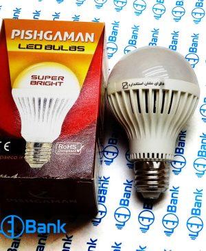 لامپ ال ای دی 9 وات آفتابی پیشگامان