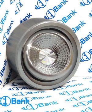 فریم ال ای دی سی او بی دکوراتیو دیوارکوب قابلیت تنظیم نور دلخواه بدنه آلومینیوم