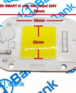 ال ای دی 30 وات مهتابی مستقیم برق 220 ولت دارای آی سی کنترل حرارت با ضخامت آلومینیوم مطلوب