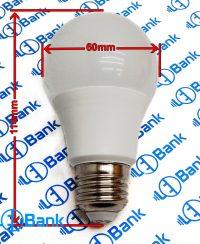 قاب لامپ ال ای دی 9 وات پلاستیکی هیت سینک دار با پلیت استاندارد آماده نصب برای انواع ماژول