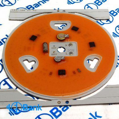 ال ای دی پرورش گیاه فول طیف 380 - 810 نانومتر آماده نصب به هیت بدون نیاز به درایور 220 ولت مستقیم