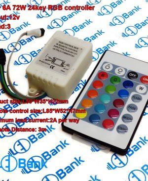 کنترلر ال ای دی rgb قابدار ریموت مادون قرمز 24 کلید ولتاژ ورودی 12 ولت جریان کاری 6 آمپر