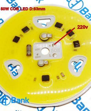 ال ای دی گرد سفید مهتابی قطر بزرگ 83 میلیمتر 220 ولت مستقیم بدون نیاز به درایور