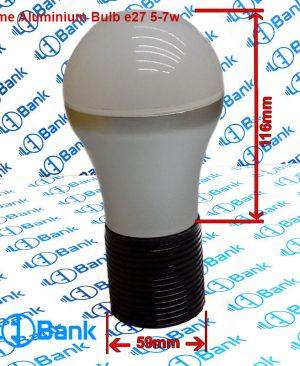 قاب لامپ 5 الی 7 وات حبابی با هیت سینک و پلیت استاندارد آلومینیومی طرح پوسته صاف با رنگ نقره