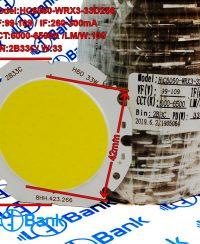 ال ای دی سی او بی 33 وات 6500 کلوین 300 میلی آمپر قطر بزرگ فسفر 42 میلیمتر