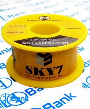 سیم لحیم روغن دار اسکای سون sky7 ضخامت 0.8 میل 50 گرم 63 درصد قلع خالص