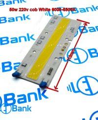 ال ای دی 50 وات خطی سفید مهتابی 220 ولت طول 110 در عرض 40 میلیمتر دارای محافظ تغییر ناگهانی ولتاژ
