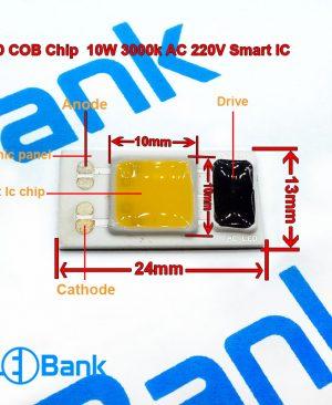 ال ای دی 10 وات 220 ولت سرامیکی زرد آفتابی با هولدر استاندارد دارای محافظ در برابر نوسان ولتاژ