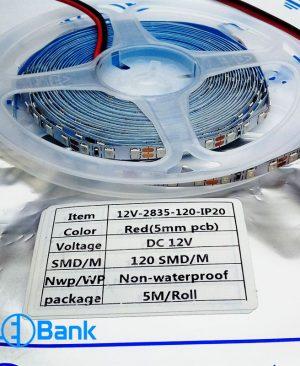 ال ای دی نواری قرمز عرض 5 میلیمتر چیپست 2835 تراکم 120 عدد در هر متر ولتاژ ورودی 12 ولت بدون روکش