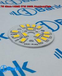 ال ای دی گرد 7 وات گرم آفتابی قطر 40 میلیمتر تراکم 14 عدد چیپست 5730 ولتاژ کاری 11 الی 25 ولت