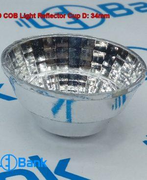 رفلکتور ال ای دی قطر دهانه بزرگ 34 و ارتفاع 17 میلیمتر استاندارد و منطبق با انواع توان ها