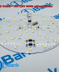 ال ای دی گرد 15 وات 220 ولت سفید مهتابی خازن دیپ قطر 100 میلیمتر بدون فلیکر و پر پر زدن