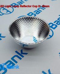 رفلکتور ال ای دی قطر دهانه بزرگ 49 و ارتفاع 23 میلیمتر استاندارد و منطبق با انواع توان ها