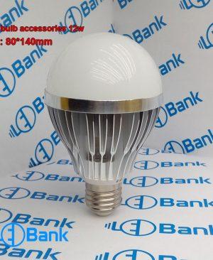 قاب لامپ ال ای دی حبابی 12 وات آلومینیومی همراه با پی سی بی استاندارد