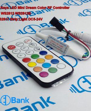 کنترلر ال ای دی پیکسل ریموت رادیویی 21 کلید ولتاژ کاری 5 الی 24 ولت توانایی اجرای 366 برنامه متنوع