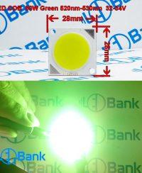 ال ای دی سبز 50 وات سایز 2828 ولتاژ ورودی 32 - 34 ولت حداکثر جریان 1500 میلی آمپر قطر فسفر 23 میلیمتر