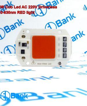 ال ای دی قرمز 50 وات 220 ولت متناوب بدون نیاز به درایور و ترانس 620 الی 630 نانومتر شار نوری 90 لومن بر وات