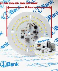 ال ای دی 50 وات گرد مهتابی ورودی 220 ولت طراحی منحصر به فرد برای ساخت لامپ حبابی قطر 97.6 میلیمتر