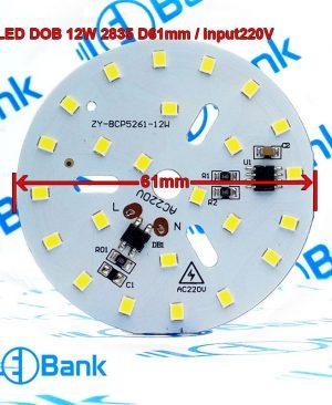 ال ای دی گرد 12 وات مهتابی 220 ولت مستقیم بدون نیاز به درایور چیپست 2835 قطر 61 میلیمتر