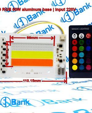 ال ای دی 50 وات rgb ولتاژ ورودی 220 ولت با ریموت 24 کلید جهت کنترل و ایجاد افکت گوناگون