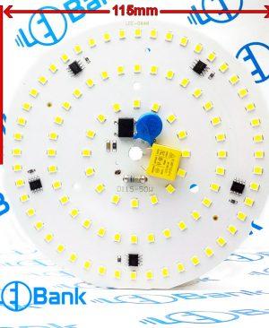 ال ای دی گرد 50 وات مهتابی ورودی 220 ولت بدون نیاز به درایور سریع النصب دارای محافظ در برابر تغییر ناگهانی ولتاژ