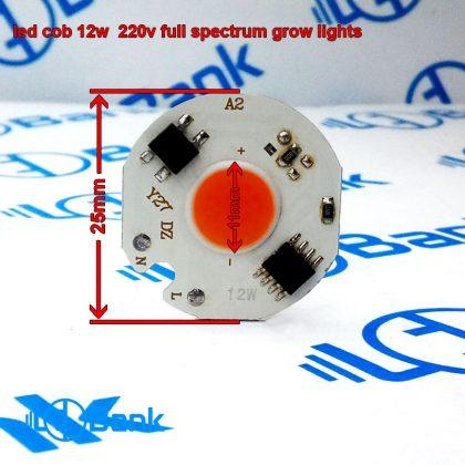 ال ای دی گرد 12 وات فول اسپکتروم ورودی 220 ولت دارای کنترل حرارت و حساس به تغییر ناگهانی ولتاژ