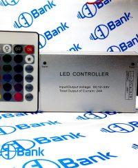 کنترل ال ای دی rgb کیس فلزی با ریموت 24 کلید مادون قرمز ولتاژ ورودی 12 الی 24 ولت حداکثر جریان 24 آمپر