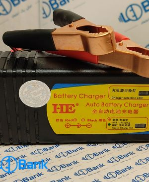 شارژر باتری 12 ولت اتوماتیک خروجی 13.8 ولت 3 آمپر با چراغ نمایشگر و گیره انبری