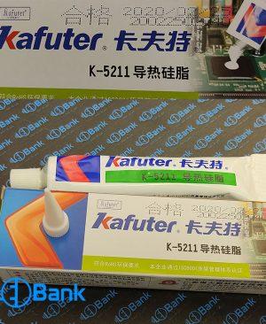 خمیر سیلیکون 100 گرمی تولید 2020  کد k-5211 برند Kafuter