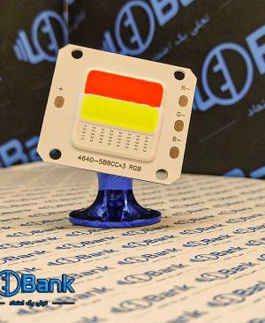 ال ای دی 50 وات آر جی بی تکنولوژی فلیپ چیب ابعاد 46 در 40 میلیمتر