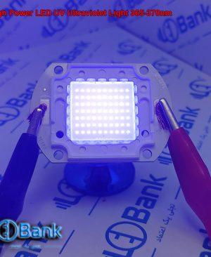ال ای دی یو وی 365 الی 370 نانومتر