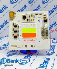 ال ای دی 30 وات rgb ولتاژ ورودی 220 ولت با ریموت از راه دور 24 کلید جهت کنترل و ایجاد افکت