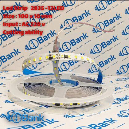 ال ای دی نواری 220 ولت مستقیم قابلیت برش هر 10 سانتی متر