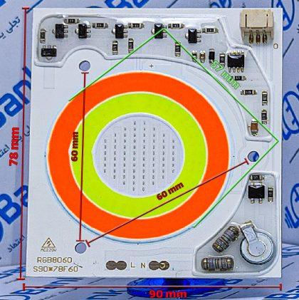 ال ای دی 50 وات rgb ولتاژ ورودی 220 ولت با ریموت از راه دور 24 کلید جهت کنترل و ایجاد افکت