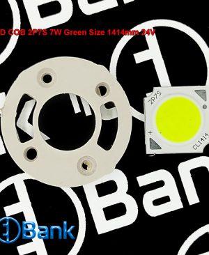 ال ای دی سی او بی 7 وات سبز سایز فسفر 11 میلیمتر