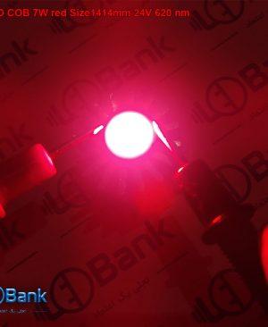 ال ای دی سی او بی 7 وات قرمز سایز فسفر 11 میلیمتر