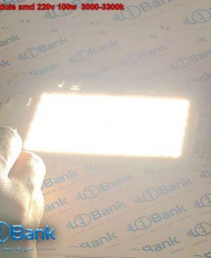 ال ای دی 100 وات 220 ولت زرد آفتابی بدون نیاز ترانس و درایور