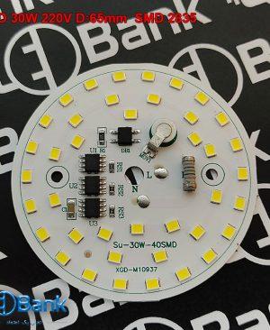 ال ای دی گرد مهتابی 30 وات 220 ولت دارای کنترل حرارت قطر 65 میلیمتر