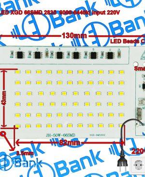 ال ای دی 50 وات مهتابی ولتاژ ورودی 220 ولت متناوب تراکم 66 چیپست 2835