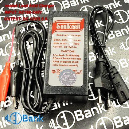 شارژر باطری اتوماتیک ورودی 220 ولت متناوب خروجی 12 ولت 2.5 آمپر