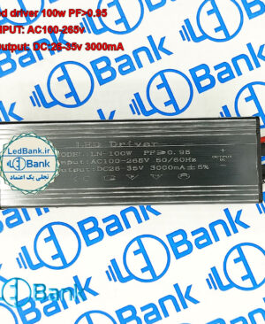 درایور 100 وات IP ورودی 220 ولت متناوب خروجی 26 الی 35 ولت مستقیم